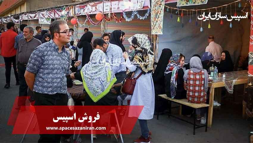 فروش اسپیس اسپیس سازان ایران